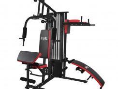 Choisir un banc de musculation complet